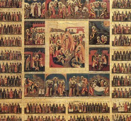 1 septembrie – inceputul anului bisericesc