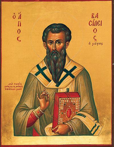 An comemorativ-omagial Sf. Vasile